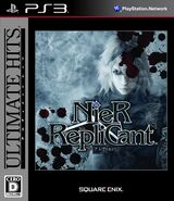 Nier Replicant Cover Variant