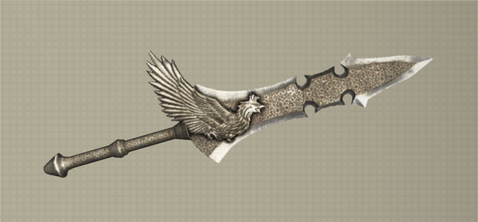 File:Phoenix Sword.png