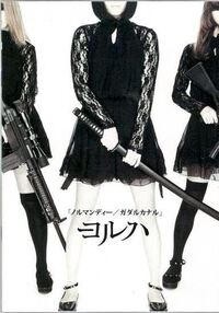 YorHa Stage Play Picture