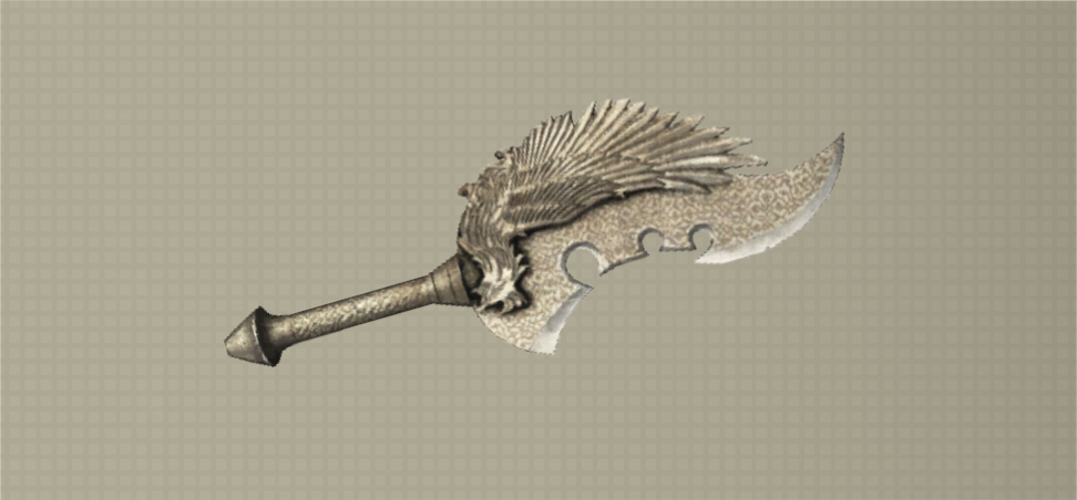 File:Phoenix-dagger.png