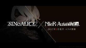 <8月後半コラボ開催>『SINoALICE』×『NieR:Automata』コラボ特別専用シナリオ先行公開