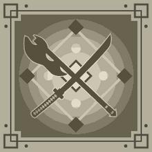 11 Inorganic Blade