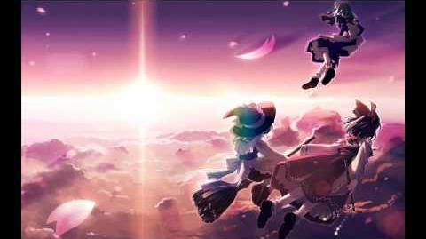 Infinity-Datura (Astrada Remix)