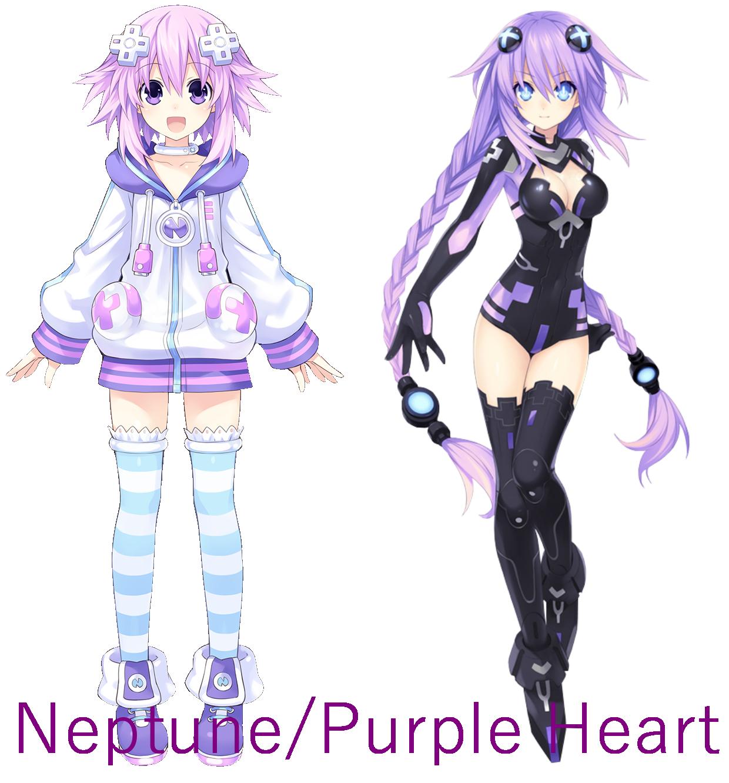 N&D Neptune