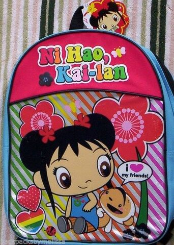 File:Ni Hao KAI LAN Full Size Canvas Backpack NEW Book Bag Tote I Love My Friends.jpg