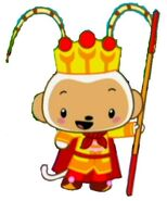 Hoho the Monkey King