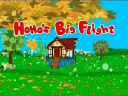 Hoho's Big Flight-Title Card