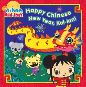 Happy Chinese New Year Kai-Lan