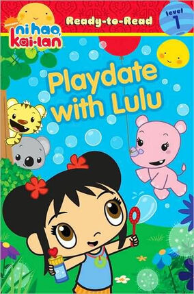 Playtime with Lulu