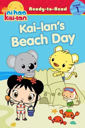 Kai-Lan's Beach Day