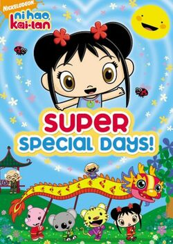 SuperSpecialDays DVD