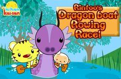 Dragonboat rowing race