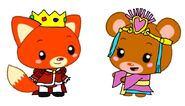 Prince Xin Xin and Princess Tain Tain