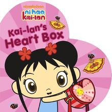 Kai-Lan's Heart Box (1990)