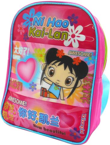 File:Ni Hao Kai-Lan Awesome How Beautiful Super Tai Bang Le! Girls Mini Backpack (2).jpg