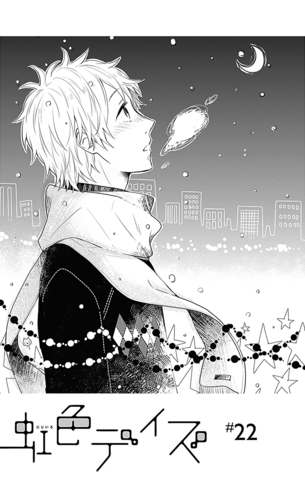 File:Nijiiro Days Chapter 22 Cover.png