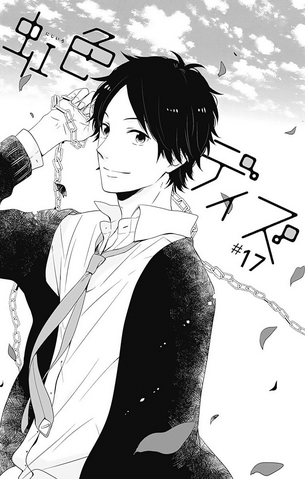 File:Nijiiro Days Chapter 17 Cover.png