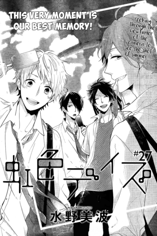 File:Nijiiro Days Chapter 27 Cover.png