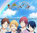 Nijiiro Days (Anime)