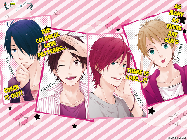 File:Nijiiro Days Chapter 16 Cover.png