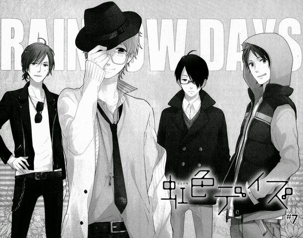 File:Nijiiro Days Chapter 7 Cover.jpg