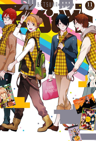 File:Nijiiro Days Chapter 28 Cover.png