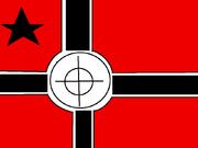 SBU Flag