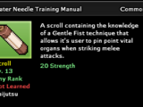Water Needle Training