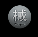 Weapon (2)