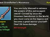 Great Grandfather's Muramasa
