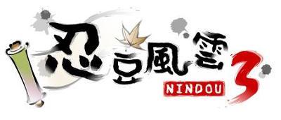 忍豆風雲3logo