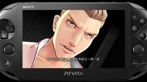 ZERO ESCAPE PS Vita版 実機映像