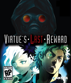 Virtue'sLastRewardBoxart