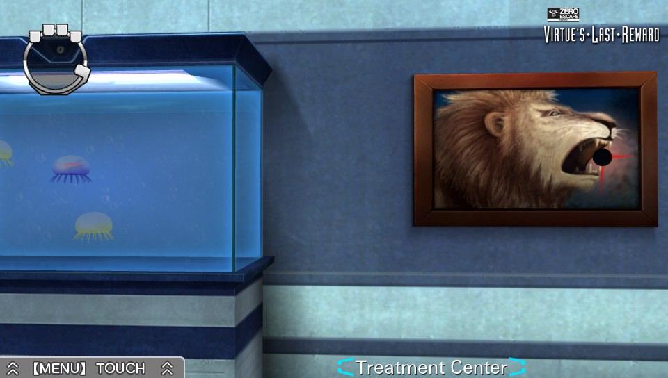 vlr lion password