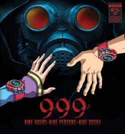 999 cover  sc 1 st  Zero Escape Wiki - Fandom & Zero Escape: Nine Hours Nine Persons Nine Doors   Zero Escape ...