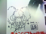 Clover doodle