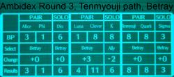 350px-Tenmyouji path R3