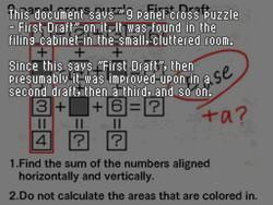 9 Panel Cross Puzzle