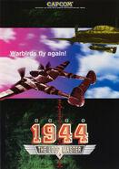 1944 Flyer