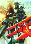 1943 Kai Key Art 2