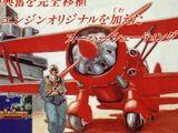 Boeing Stearman E75