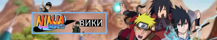 Wiki Logo 3 Half Wide