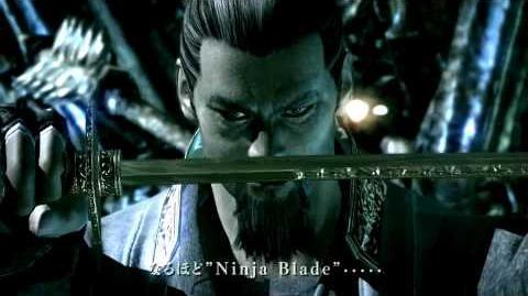 Ninja Blade - TGS 08 Extended Trailer