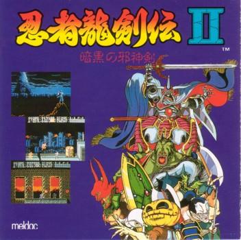 Ashtar Ninja Gaiden Wiki Fandom