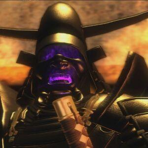 Doku Ninja Gaiden Wiki Fandom