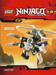 30081 Skeleton Chopper