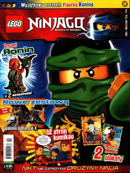 Lego Ninjago 102016 Lego Ninjago Wiki Fandom Powered By Wikia