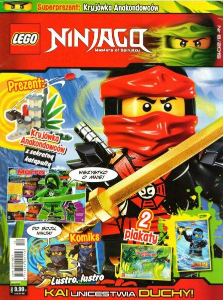 Lego Ninjago 82015 Lego Ninjago Wiki Fandom Powered By Wikia