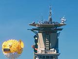 Башня Ниндзяго
