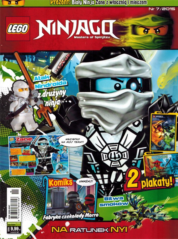 Lego Ninjago 72015 Lego Ninjago Wiki Fandom Powered By Wikia
